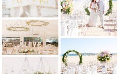2017 Wedding Season